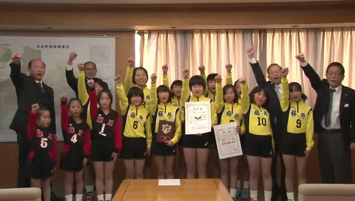 大分 県 日 出町 の 小学生 女子 バレーボール チーム 小学生バレーボール体罰 口止め誓約書を配る親の「罪」とは